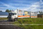 Грузоперевозки по России доставка сип панелей сцепка вместимость сип панелей 174 мм-160 штук