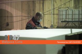 Производство СИП панелей СПб