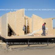 Строительство сип домокомплекта