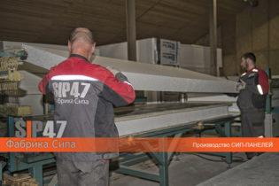 Производство СИП панелей из ЦСП в Санкт Петербурге