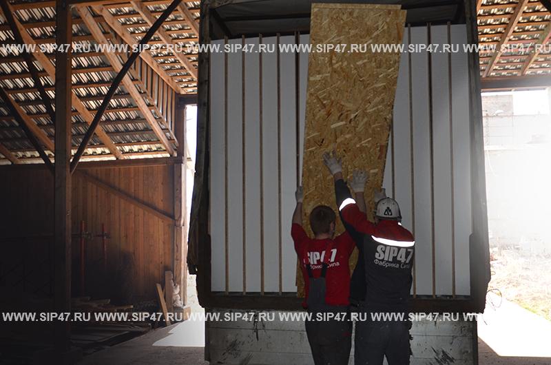 Отгружены СИП панели в деревню Горбунки