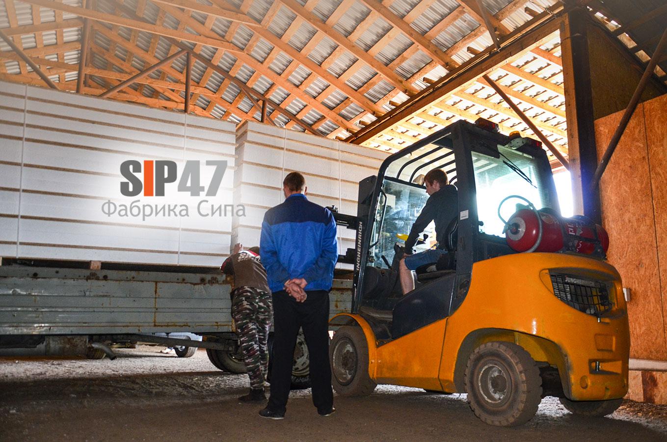 Доставка СИП - панелей в деревню Гостилицы ЛО