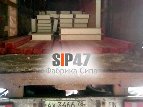 Пристройка из СИП- панелей отгружена в город Тосно