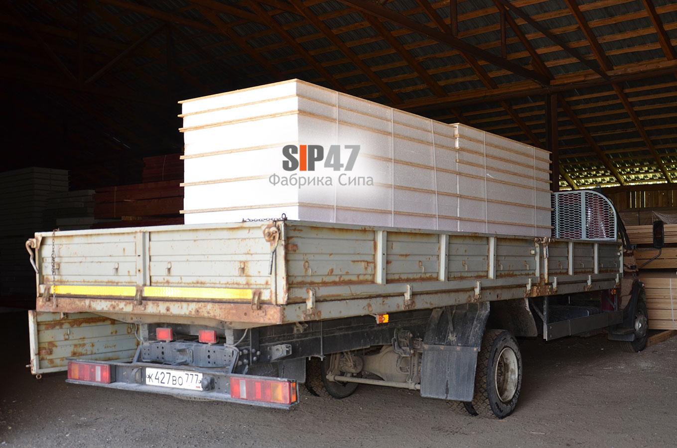 Отгружаем СИП- панели в город Гатчина