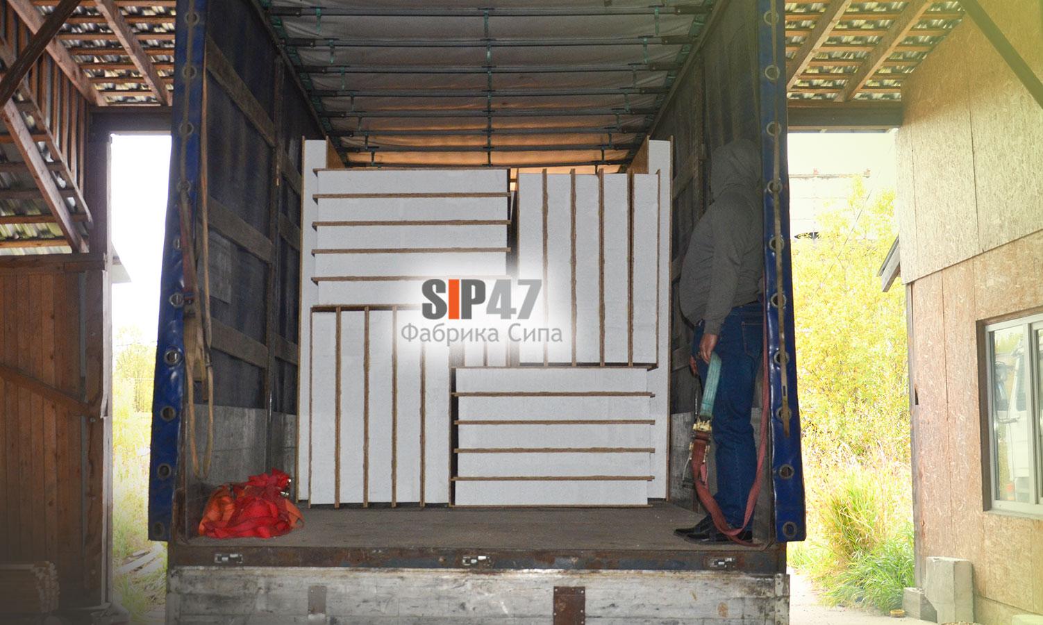 Доставка СИП- панелей 2500х1250х174 мм (Калевала Е-0,5)