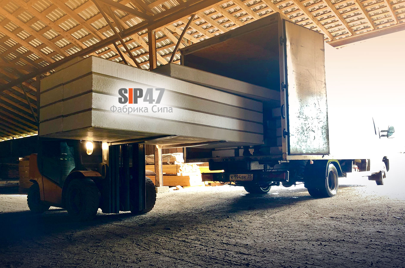 СИП- панели из ЦСП (Г1) 3000х600х174 мм
