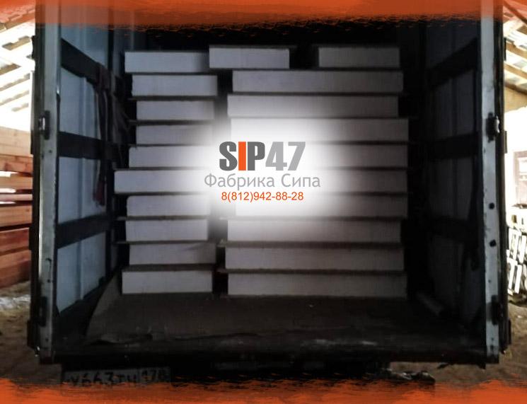 Отгрузка домокомплекта из СИП- панелей в деревню Низино