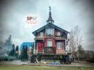 Дом с самолетом на Волхонском шоссе