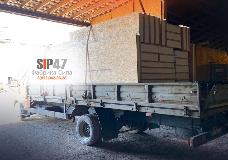 Отгрузка СИП-панелей в Вырицу для самостоятельного строительства дома