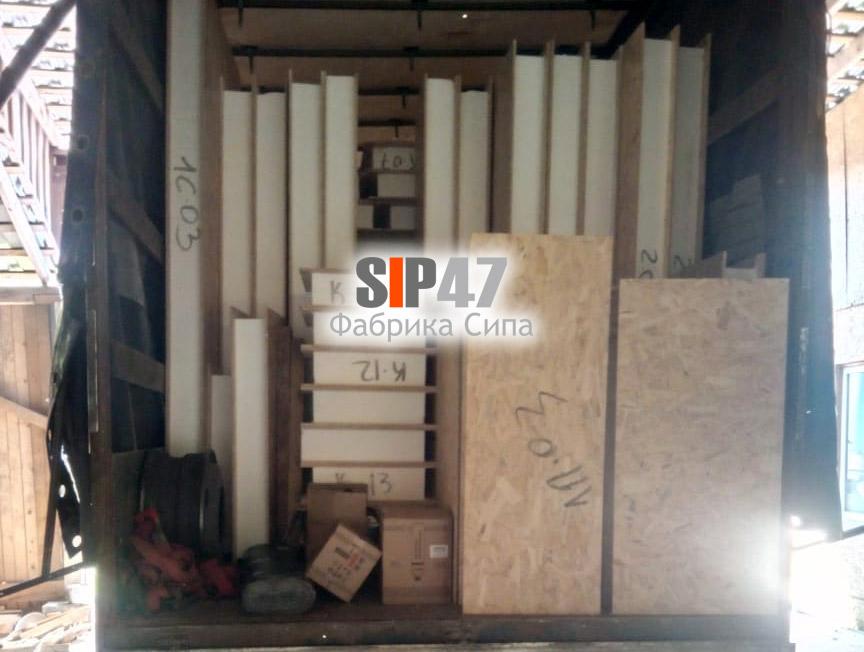Произведен и отгружен СИП-домокомплект в коттеджный посёлок Южный парк