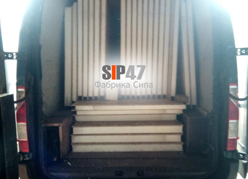 Самовывоз СИП-панелей 2500х1250х68 мм для бытовок