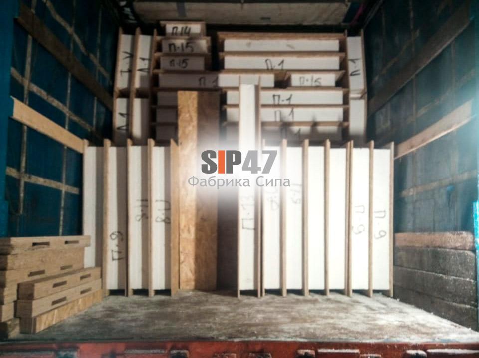 Отгружен домокомплект из СИП-панелей в посёлок Левашово