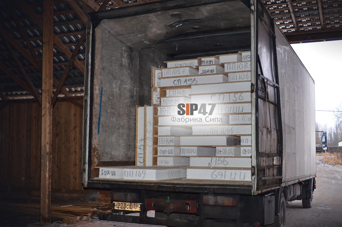 Отгрузка СИП-домокомплекта в Москву для строительства двухэтажного дома