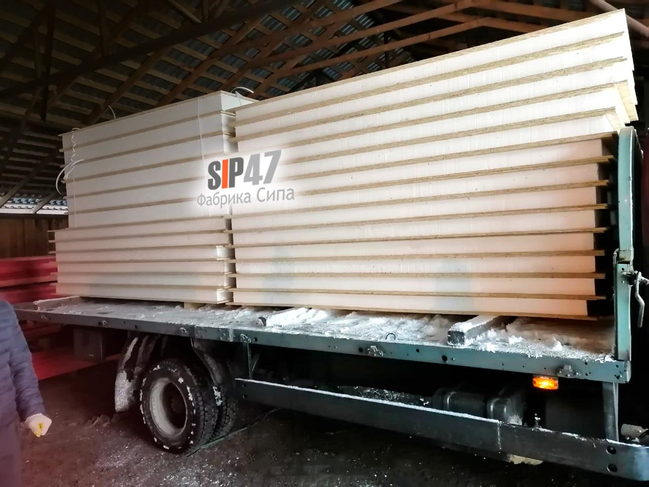 Отгрузка СИП-панелей в посёлок Белоостров. Размер 2800х1250х124 мм цена 2850 р.