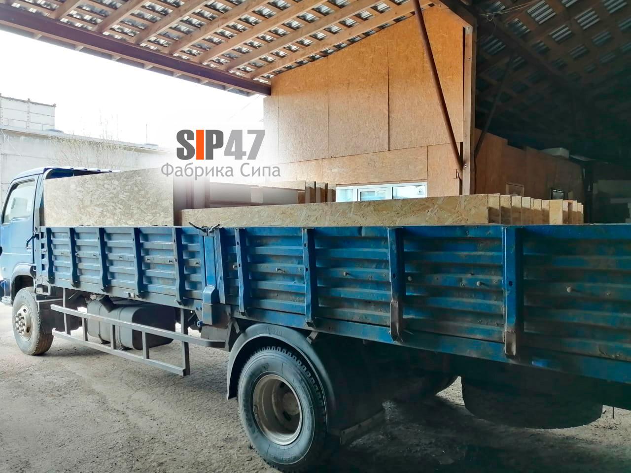 Доставка СИП-панелей в посёлок Вырица Гатчинский район