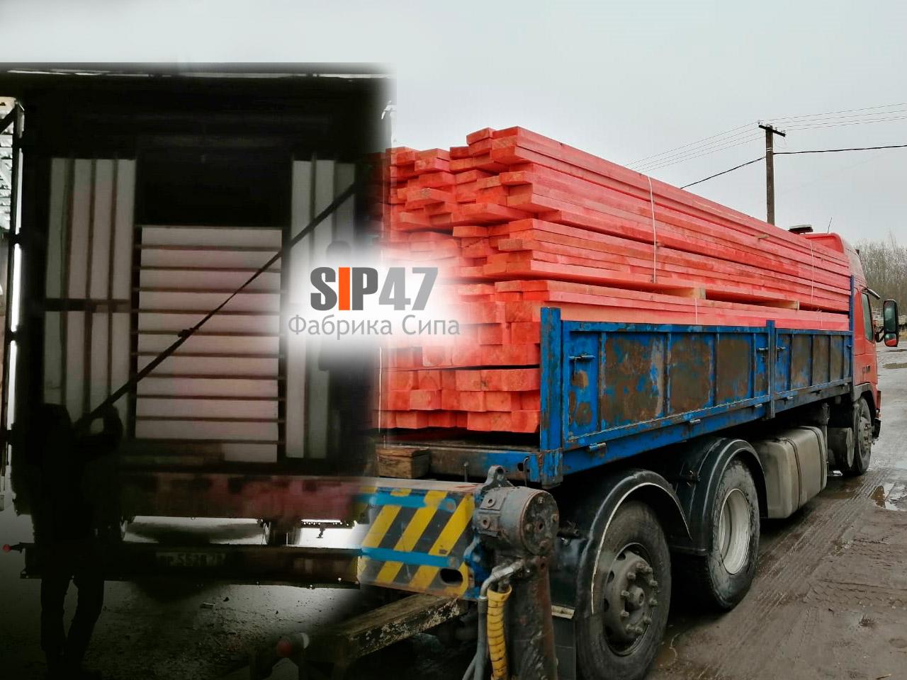 Отгружены СИП-панели и пиломатериалы в поселок Кондакопшино