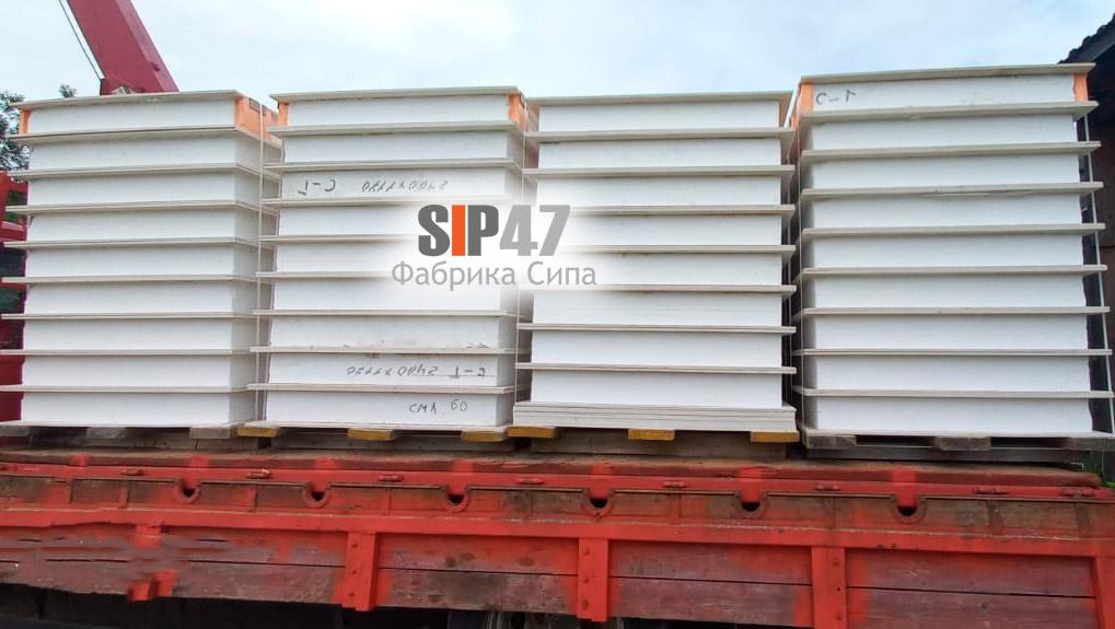 Доставка СИП-панелей из СМЛ в коттеджный посёлок Южный Версаль