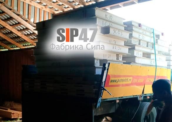 Доставка СИП-домокомплекта из СМЛ панелей в СНТ Беляевский мох