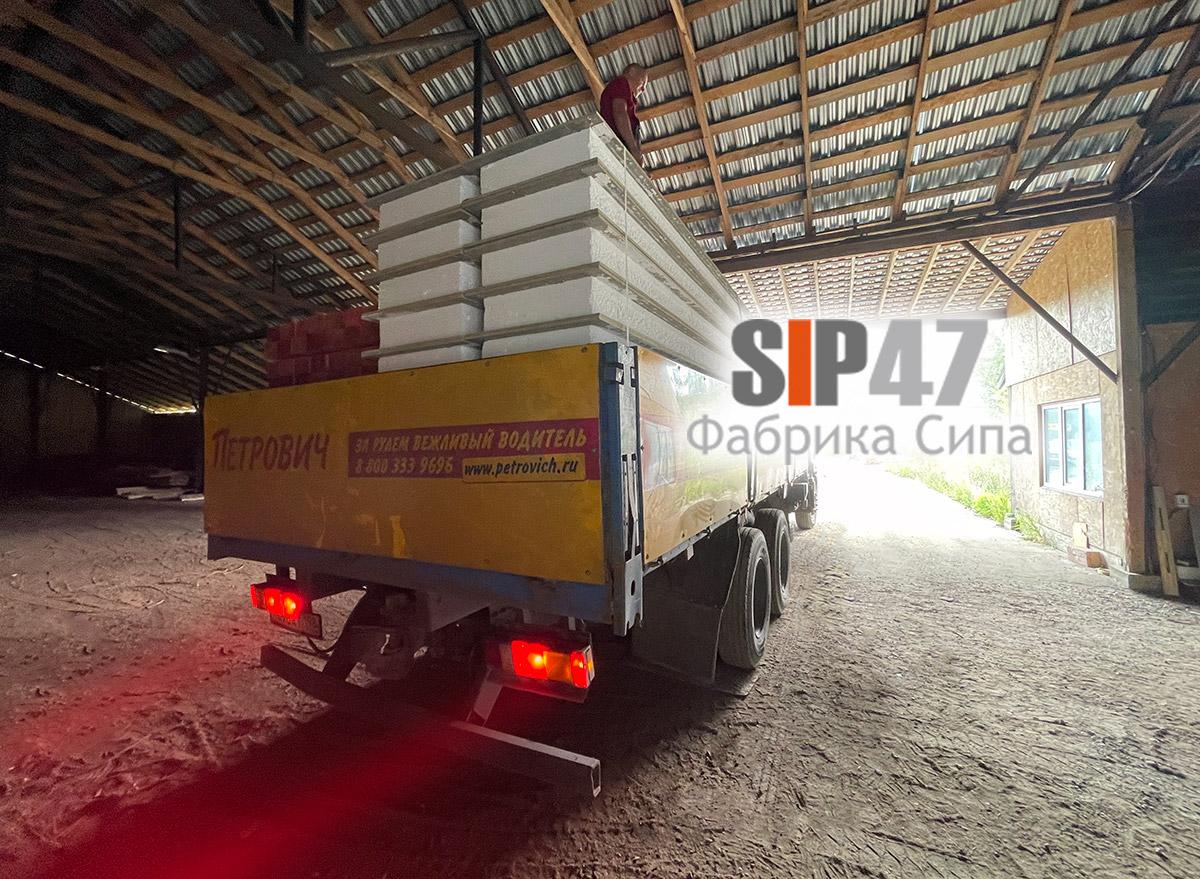 Доставка СИП-панелей из ЦСП на Васильевский остров